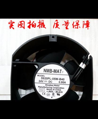 NMB inverter fan DC24V 1751 0.95A 5920PL-05W-B40 axial fan