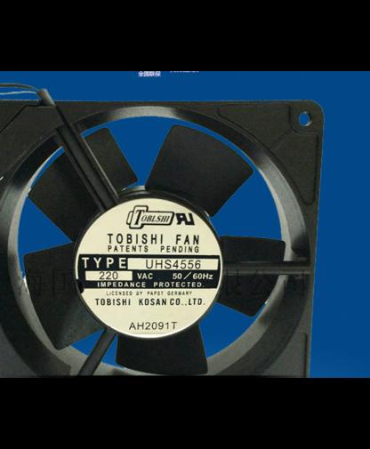 Original IKURA UHS4556 220VAC 120*120*38MM fans