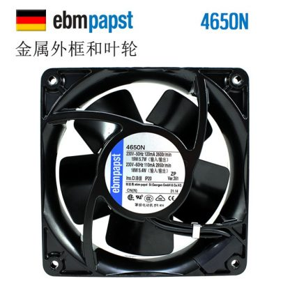Ebmpapst 4650N 12038  12cm 120mm 220V all Metal aluminium cooling server fan high tempreture