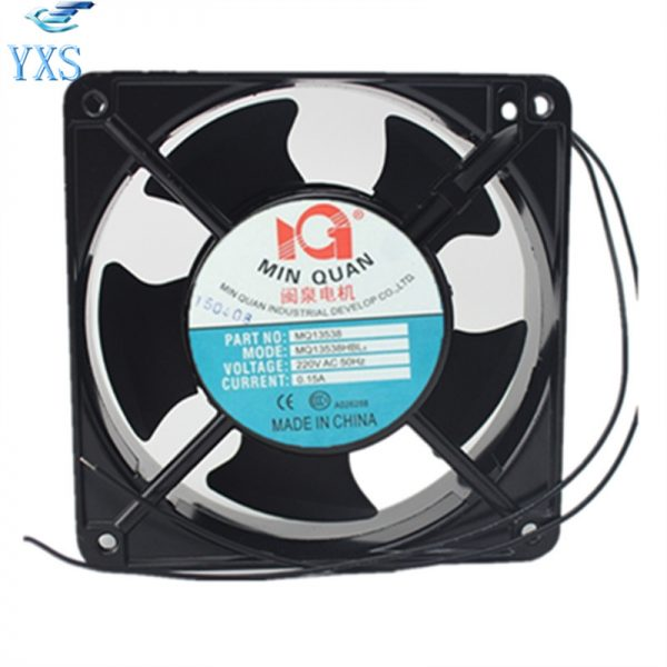 MQ13538HBL2 AC 220V 50HZ 0.15A 13538 13CM 135*135*38mm 2 Wires Double Ball Bearing Cabinet Cooling Fan