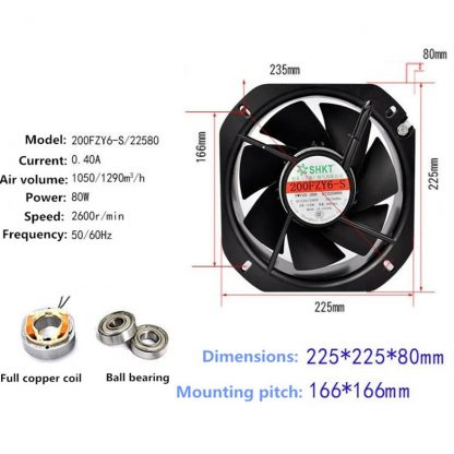 Blower 220V Ball Bearing Industrial Axial Fan Welded Cabinet Distribution Box Mechanical Equipment Cooling Axial Fan