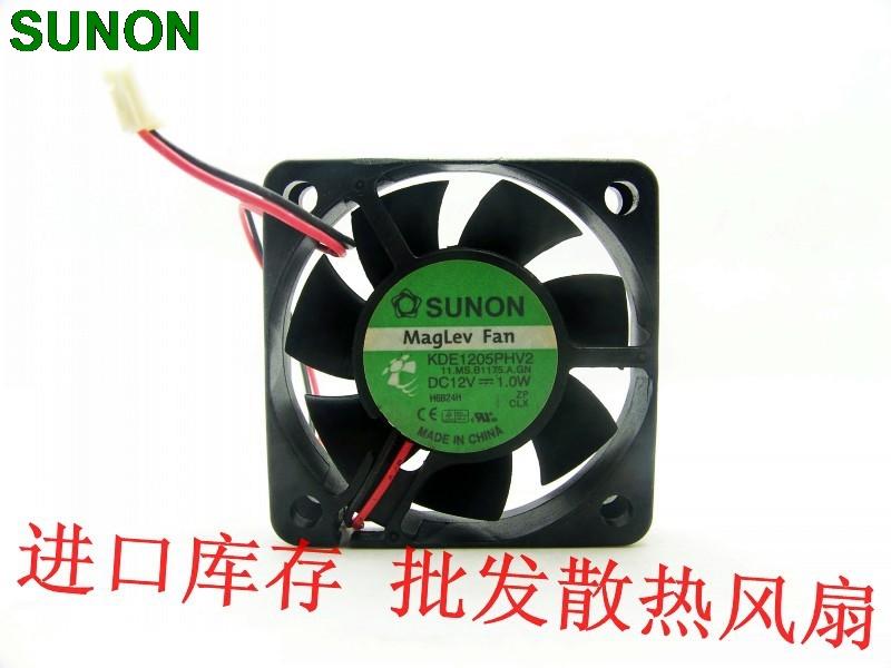 MB40200V2-000C-A99 5V 0.62W For Sunon ultra-quiet fan 40*40*20mm