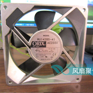 10pcs Lot Enokay New DC 5010 50*50*10mm 5V 12V 24V 2Pin 50mm 5cm Industrial Cooling Fan