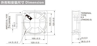 240V AC 60HZ 0.12A 20W 2900RPM 120*38mm Anticorrosion Cooling Radiator Axial Fan TA12038HSL-2 FZY for Electroplate Factory