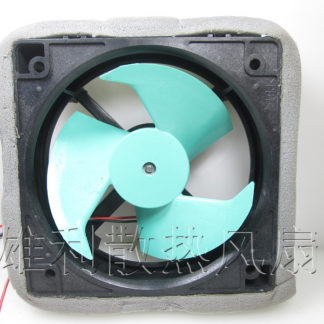 Free Delivery. Three-door refrigerator NR-C25VX2 BCD-251WXBC Frozen cabinet fan cooling fan