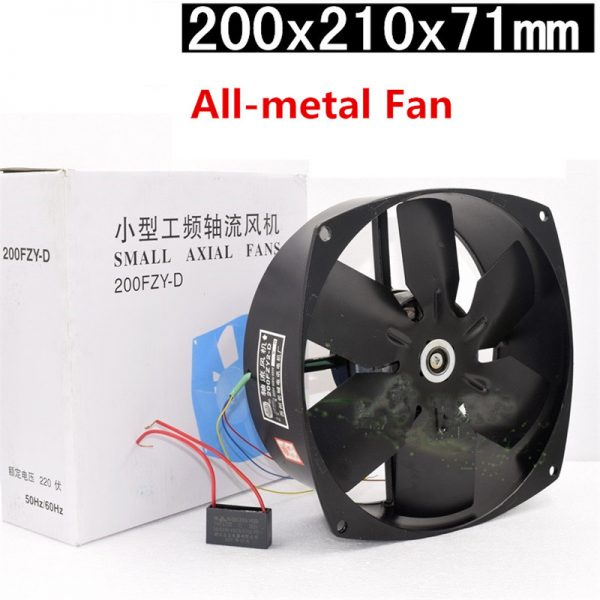 Metal Blade 200FZY2-D Cooling Fan 220V 65W 0.3A High Temperature Copper Motor Axial Fan