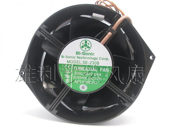Free delivery. Axial fan 5E-230B high temperature 230V control cabinet cooling