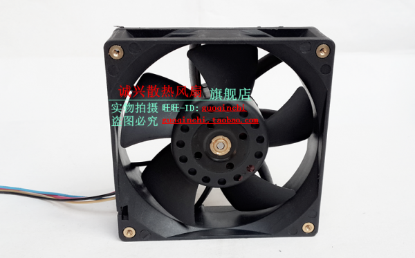 Free Delivery.8025 48V 0.33A FFB0848XH 8CM / cm dual ball bearing cooling fan