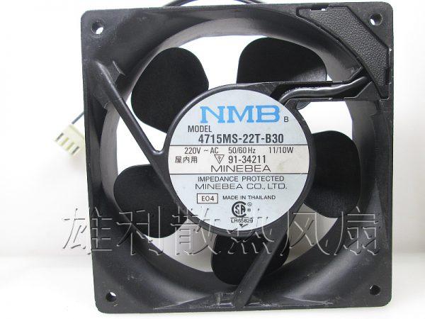 Original NMB 4715MS-22T-B30 220V 11 / 10W 120*120*38MM metal frame cooling fan