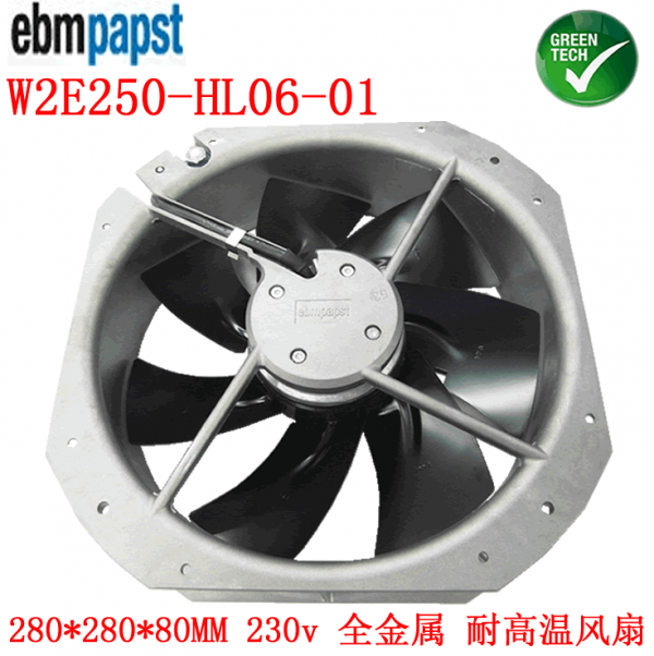 NEW FOR EBMPAPST W2E250-HL06-01 280*280*80 230V 127W cooling fan