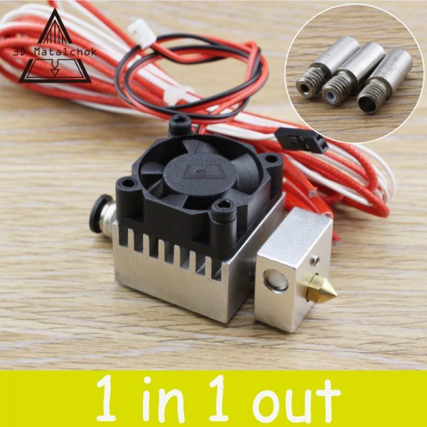 Tarantula Extruder With Cooling Fan For 3D Printer Parts Aluminium Extruder For PLA/ABS Filament 1.75mm 3D Accessories