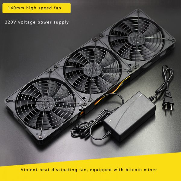 140mm DC 220V 4200RPM cooling Cooler Fan For Bitcoin Miner Powerful Server Case AXIAL TC Miner Bitcoin Antminer S7 S9 Heatsink
