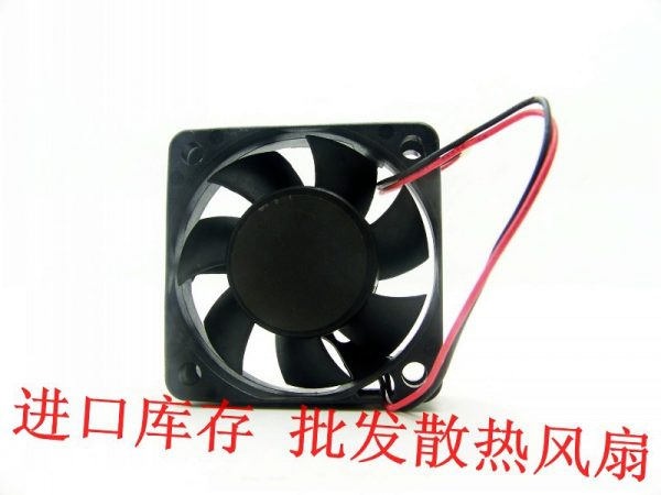SUNON KDE1205PHV2 5015 5CM 50mm maglev fan ultra-quiet 12V 1.0W two lines