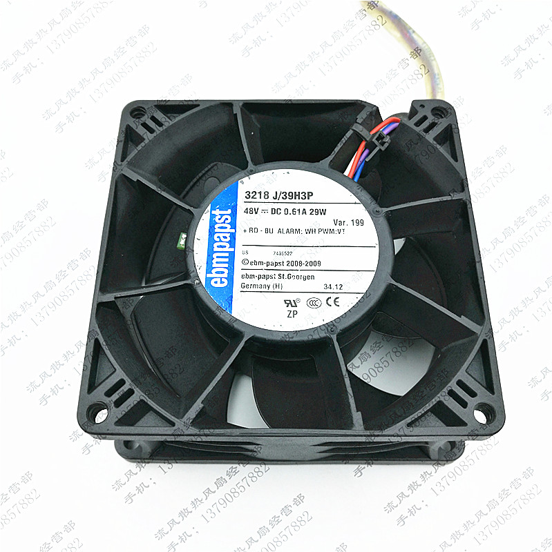 ebm-papst 3218 J/39H3P 3218 J39H3P DC 48V 29W 92x92x38mm Server Square fan