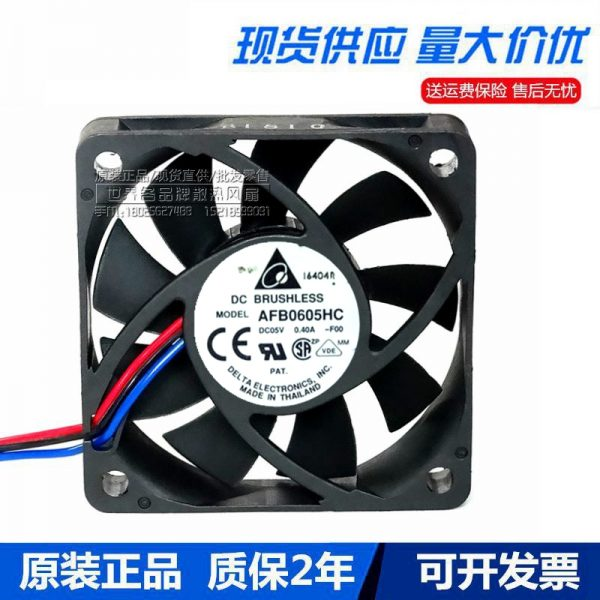 Delta AFB0605HC 6CM 60MM 6*6*1.5CM 60*60*15MM Cooling fan 6015 5V 0.40A Axial fan Three-wire