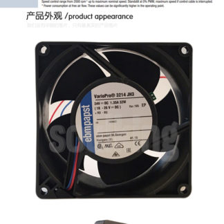 ebmpapst 3214JH3 3214 JH3 Server Square Fan DC 24V 32W 90x90x38mm 2-wire
