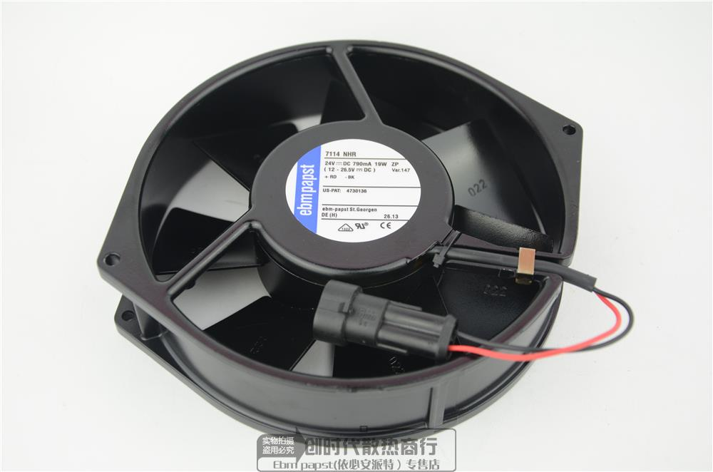 ebm-papst 7114NHR 7114 NHR ACS400/ACS800 ABB inverter Fan DC 24V 19W 150X150X38mm 2-wire