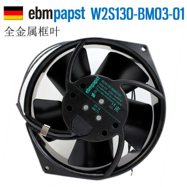 New Original ebmpapst 4656Z 120*120*38MM 230V 0.12A full metal high temperature cooling fan