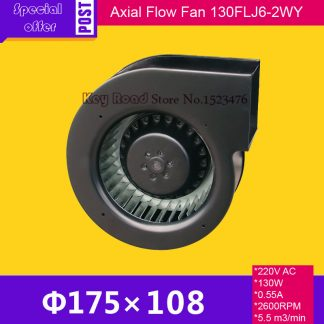 220V AC 130W 175*108mm Low Pressure and Noise Cooling Radiator Axial Centrifugal Air Fan Blower 130FLJ6-2WY Smoke Exhaust Fan