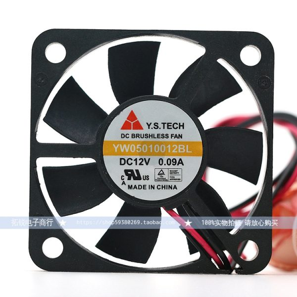 Original Y.S tech YW05010012BL 5010 12V 0.09A 50 * 50 * 10MM ultra-quiet battery charger fan