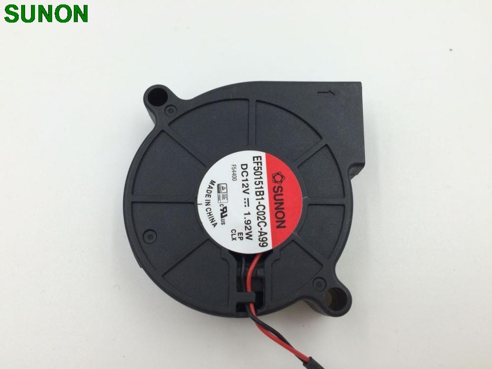 Sunon EF50151B1-C02C-A99 12V 1.92W Ultra Quiet Humidifier Turbo Fan