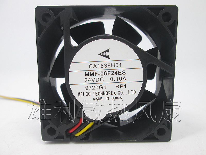 Free Delivery. Low Power Inverter Fan CA1638H01 MMF-06F24ES-RP1 24v 0.10A