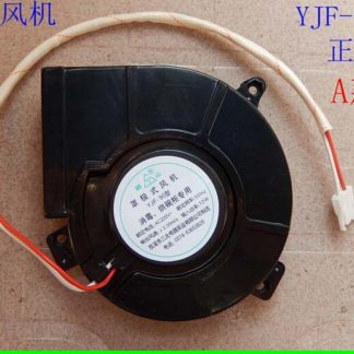 Embedded disinfection cabinet accessories fan motor YJF-90 shaded pole fan