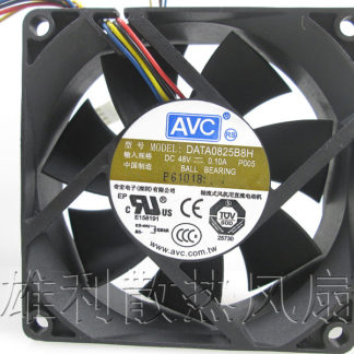 Free Delivery.8025 48V 0.10A DATA0825B8H four-wire equipment dedicated fan 8CM P005