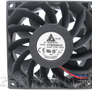 Delta AFB1248SHF CU29 Server Square Cooling Fan DC 48V 0.45A 120x120x32mm