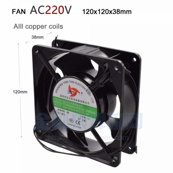 Cooling Fan AC220V ,copper core ,120x120x38mm for Inverter welding machine