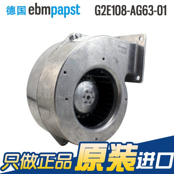 ebmpapst G2E108-AG63-01 AC 230V 0.14A 0.16A 30W 35W 168X159X76mm Turbo blower
