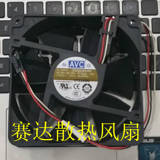 New Original TaiWan AVC 12038 48V 0.30A DD12038B48H inverter cooling fan