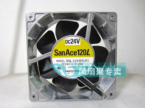 Original SANYO 9GL1224H101 12cm 12038 24V 0.22A aluminum frame cooling fan
