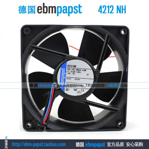 ebmpapst 4212NH DC 12V 400MA 4.8W 120x120x38mm DC fan