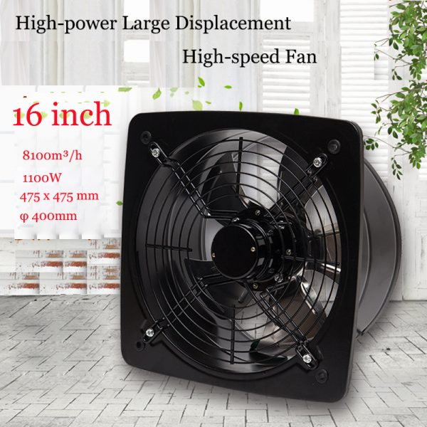16-inch industrial exhaust fan high-speed kitchen smoke exhaust fan ventilation hotel hotel ventilation fan 4750 CFM