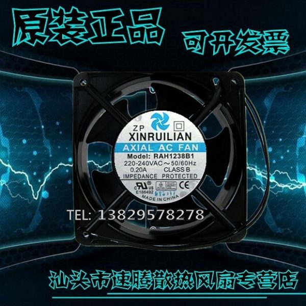 The original fan RAH1238B1 AC 220 v 0.20 A 12038 12 cm Cabinet fan