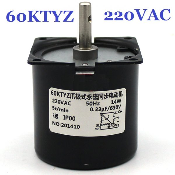 60KTYZ Gear Motor 2.5 -60RPM Low Noise Gearbox Electric Motor Barbecue High Torque Low Speed 220v Synchronous AC Motor