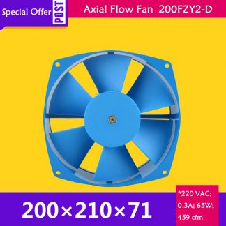 220V AC 65W 0.3A 200*210*71mm Low Noise Cooling Radiator Axial Centrifugal Air Fan Blower 200FZY2-D Axial flow cooling fan