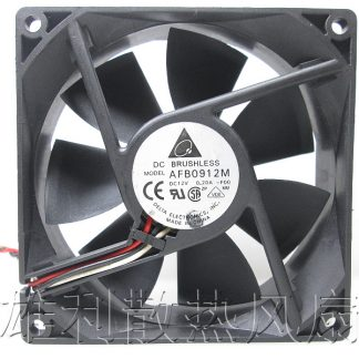 Free Delivery.AFB0912M 9025 12V 0.2A three-wire speed chassis power supply cooling fan