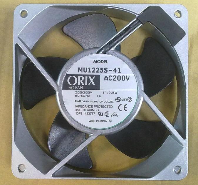ORIX MU1225S-41 AC200V aluminum AC cooling fan