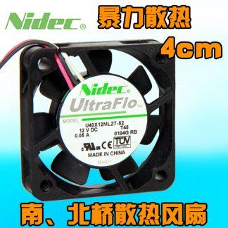Nidec fan south bridge chip cooling fan radiator muteU40X12ML27-52 40*40*10mm cooling fan