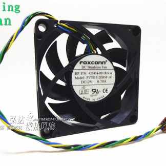 Free Delivery.1C 12V 0.70A 7CM PV701512EBSF 7015 4 wire cooling fan