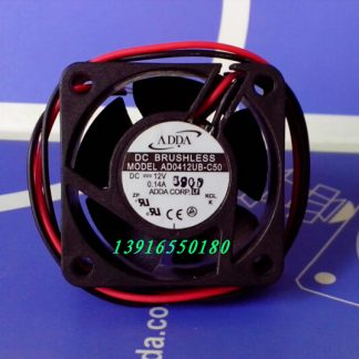 Wholesale: original authentic ADDA AD0412UB-C50 40*40* DC12V 0.14A quiet fan