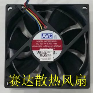 New Origianl for AVC 8025 12V 0.7A DS08025R12U four-wire PWM speed control CPU cooling fan