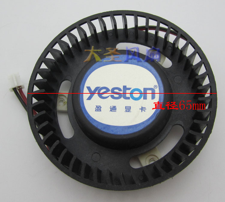 Original 4715KL-04W-B46 12V 0.90A 12038 12cm chassis cooling fan