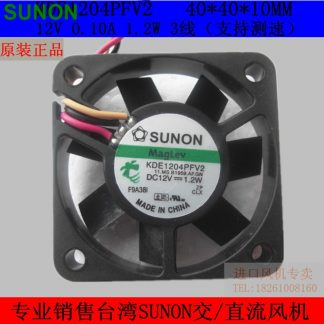 SUNON fan KDE14PFV2 4CM 40*40*10MM 4*4*1CM 4010 12V 1.2W Support velocimetry