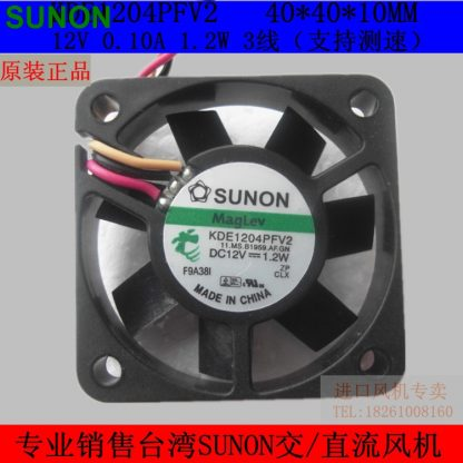 SUNON fan KDE14PFV2 4CM 40*40*10MM 4*4*1CM 4010 12V 1.2W Support velocimetry