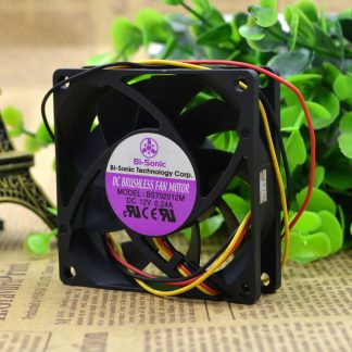 Bi-Sonic BS7012M 70 7CM silence 3 wire cooling fan
