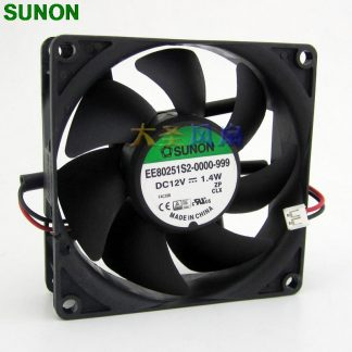 Sunon EE80251S2-0000-999 SUNON 8025 1.4W 12V magnetic axial cooling fan 80mm