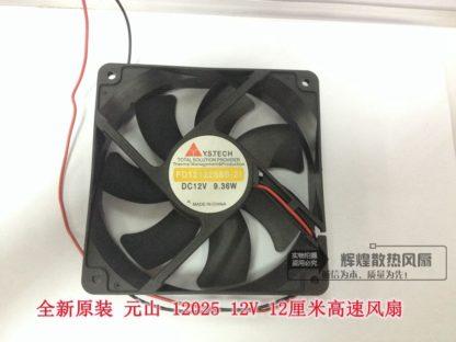 Y.S.TECH FD1212259B-21 12V 9.36W Double Ball bearing Frequency converter cooling fan